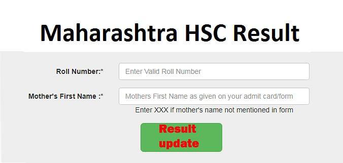 Maharashtra HSC Result 2021:  महाराष्ट्र बोर्ड 12वीं का रिजल्ट 3 अगस्त को होगा जारी, ऐसे चेक करें परिणाम