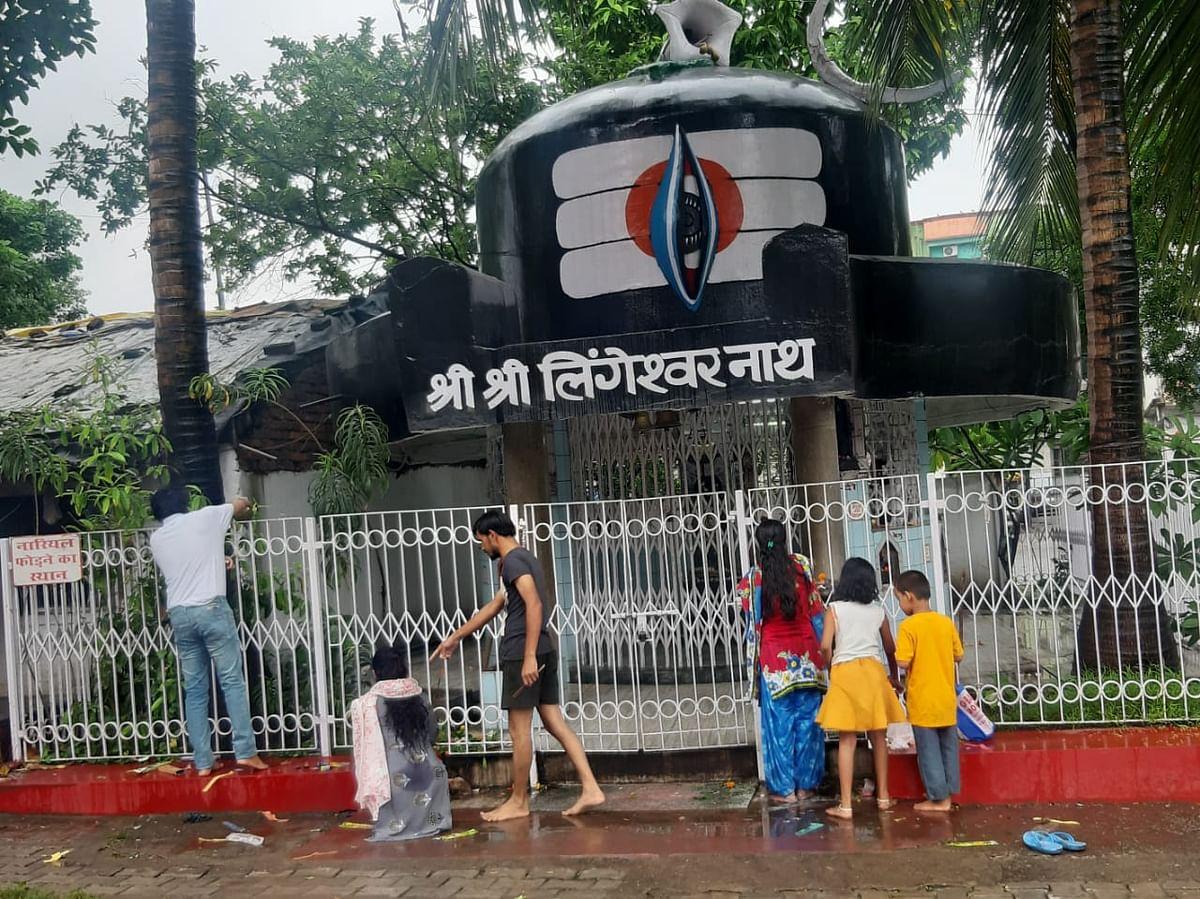 जमशेदपुर में बंद रहे शिव मंदिर, बाहर से श्रद्धालुओं ने की पूजा