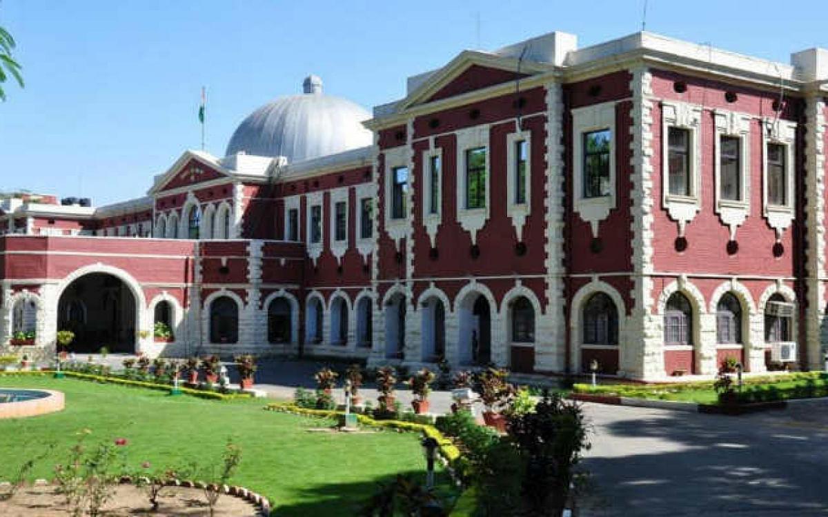 Physical Court In Jharkhand : झारखंड में कब से शुरू हो रहे हैं फिजिकल कोर्ट, हाइकोर्ट की कोर कमेटी व बार काउंसिल की बैठक में ये हुआ निर्णय