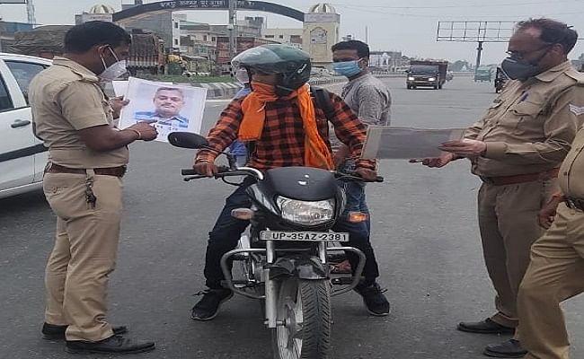 Kanpur Encounter : हिस्ट्रीशीटर विकास दुबे की फोटो के साथ जनता के बीच पुलिस, इनामी राशि बढ़ाकर अब ढाई लाख किया गया...