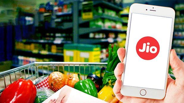 Reliance Jio के ऑनलाइन ग्रोसरी प्लैटफॉर्म JioMart ऐप ने लॉन्च होते ही बनाया यह रिकॉर्ड