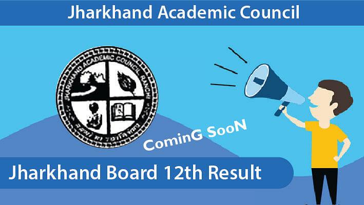 Jharkhand JAC 12th result 2020: इस सप्ताह आने वाला है जैक बोर्ड इंटरमीडिएट का रिजल्ट, ऐसे चेक कर सकते हैं अपना रिजल्ट
