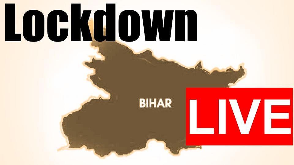 Covid 19, Bihar Lockdown Guidelines : 31 जुलाई तक बिहार लॉकडाउन, 16 दिन के लिए नीतीश सरकार की ये हैं गाइड लाइंस