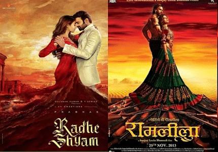 बाहुबली स्टार प्रभास की नई फिल्म राधे श्याम का पोस्टर रिलीज, रणवीर की इस फिल्म से है खास कनेक्शन