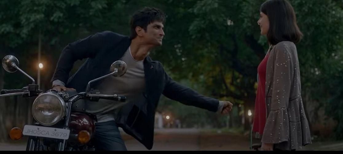 इस फिल्म की शूटिंग झारखंड की राजधानी रांची में भी हुई है