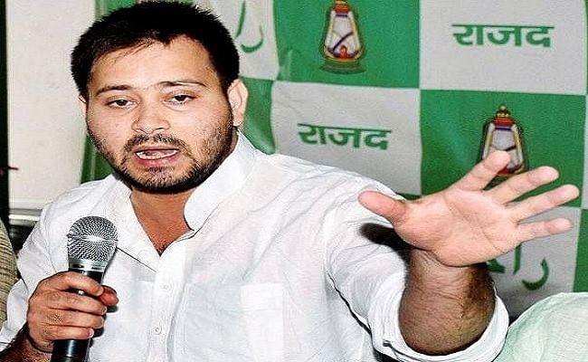 बिहार विधानसभा चुनाव 2020 : महागठबंधन में सीट बंटवारे पर अब तक कोई निर्णय नहीं, वाम दलों को लेकर फंस गया नया पेंच