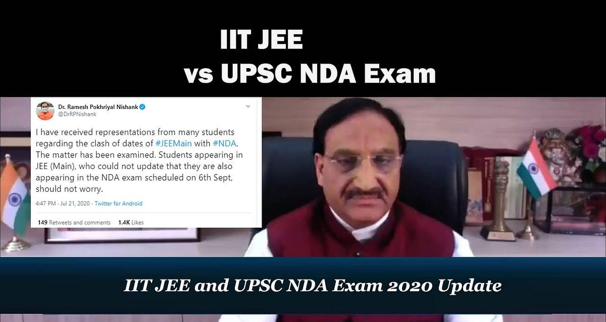 IIT JEE and UPSC NDA Exam 2020 Update: IIT JEE और NDA की परीक्षा को लेकर आई ये बड़ी खबर, शिक्षा मंत्री ने ट्वीट करके दी जानकारी