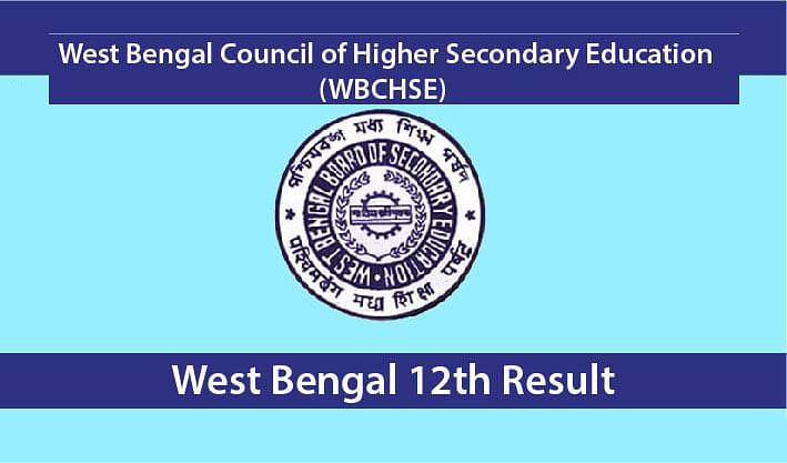 West Bengal 12th Result 2020: इस दिन जारी होगा पश्चिम बंगाल के बारहवीं बोर्ड का रिजल्ट, ऐसे करें अपना परिणाम चेक