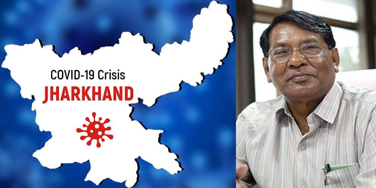 Coronavirus in Jharkhand : झारखंड में फिर कम्प्लीट लॉकडाउन! वित्त मंत्री रामेश्वर उरांव ने कही यह बात