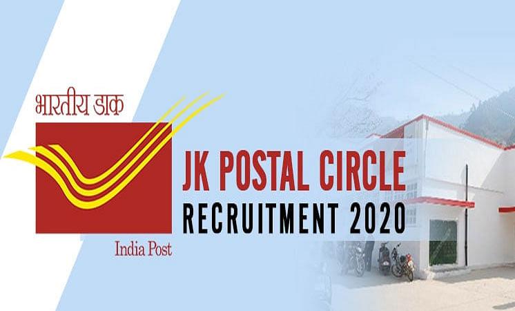 Sarkari Naukri, JK Postal Circle GDS Recruitment 2020: भारतीय डाक विभाग में करें रिक्त पदों के लिए आवेदन, दसवीं पास अभ्यार्थी कर सकते हैं अप्लाई