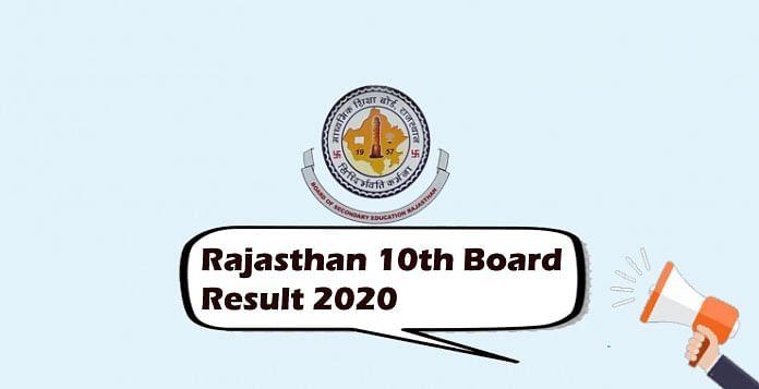 Rajasthan Board, RBSE 10th Result 2020 : लड़कियों ने मारी बाजी, 81.04 प्रतिशत लड़कियां और 78.99 फीसदी लड़के हुए पास, स्टूडेंट्स ऐसे देख सकते हैं रिजल्ट