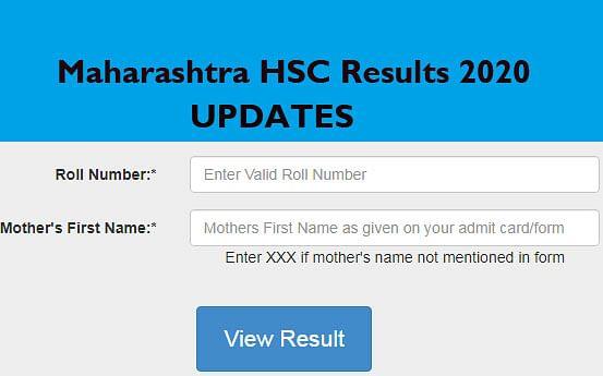 MSBSE Results 2020, Maharashtra HSC Results 2020:कल नहीं जारी होगा महाराष्ट्र के 12वीं का रिजल्ट, जानिए कब तक जारी हो सकता है परिणाम