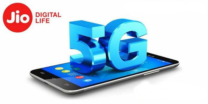 Jio 5G की देसी तकनीक लॉन्च को तैयार, सस्ते स्मार्टफोन के साथ जल्द होगा ट्रायल