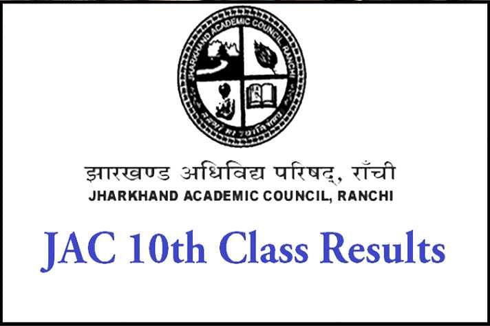 Jharkhand News : आज जारी होगा झारखंड बोर्ड की दसवीं का रिजल्ट,  3.87 लाख परीक्षार्थी ने दी थी परीक्षा, पढ़ें झारखंड की टॉप 5 खबरें...
