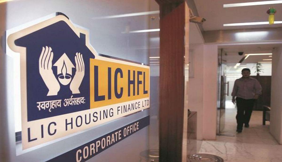 Home loan : सपनों का महल बनाना हुआ और आसान, LIC Housing Finance ने होम लोन किया सबसे सस्ता