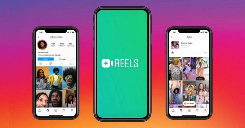 Instagram भारत में ला रहा TikTok जैसा शॉर्ट वीडियो फीचर Reels, टेस्टिंग शुरू लॉन्चिंग जल्द