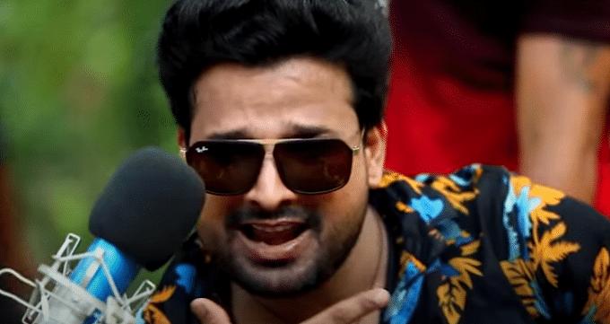 Bhojpuri Song: रिलीज होते ही इंटरनेट पर छा गया रितेश पांडे का 'गब्बर की बसंती मारेलु आंख' गाना, देखें VIDEO