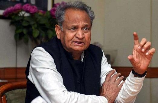Rajasthan political crisis : अशोक गहलोत की पीएम मोदी से अपील- राजस्थान में बंद हो तमाशा