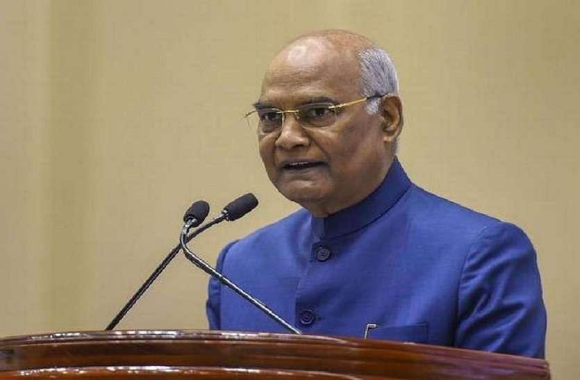NEP 2020 : राष्ट्रपति रामनाथ कोविंद ने एनईपी को बताया 'आत्मनिर्भर भारत' बनाने में मददगार