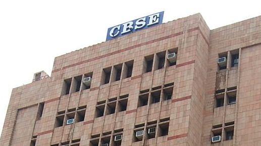 CBSE Results: सीबीएसइ ने अंक पत्र से हटाया 'अनुत्तीर्ण' शब्द, अब 'आवश्यक पुनरावृत्ति'