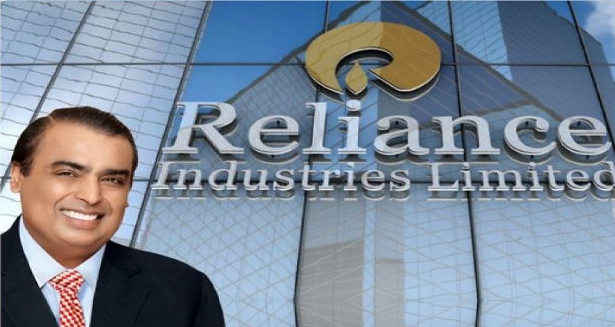 रिलायंस दुनिया की 48वीं सबसे मूल्यवान कंपनी