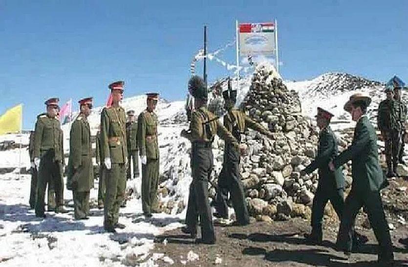 चीन ने लद्दाख विवाद पर लिया फैसला, अग्रिम मोर्च पर तैनात सैनिक पीछे हटाये