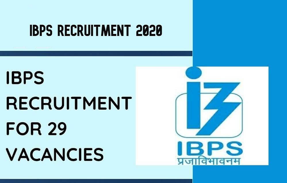 IBPS Recruitment 2020: आईबीपीएस ने विभिन्न पदों की भर्ती की आवेदन तिथि बढ़ाई, अब 15 जुलाई से पहले करें आवेदन