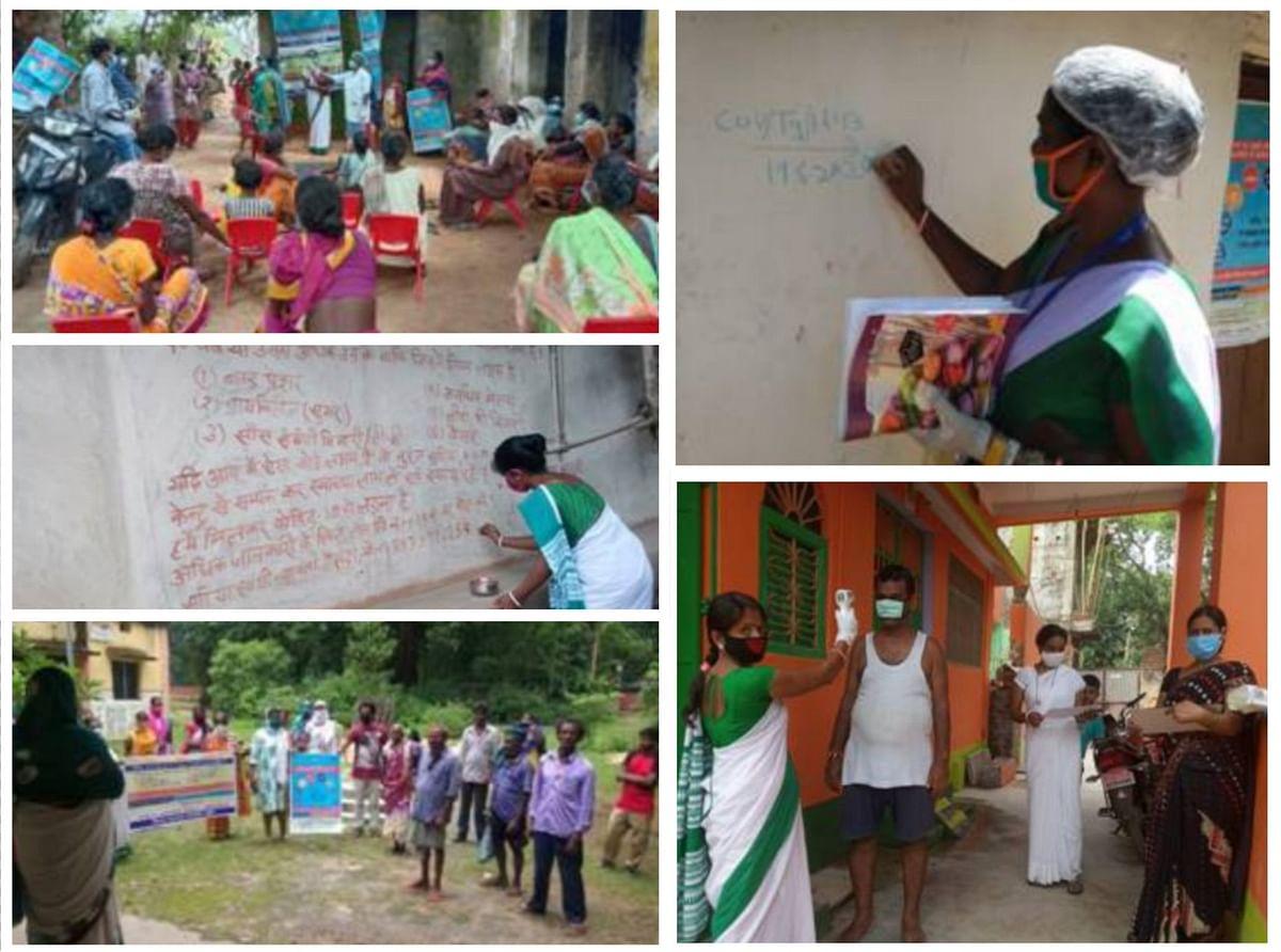 झारखंड की सहिया : कोरोना काल में 42 हजार आशा कार्यकर्ताओं के कार्यों की केंद्र सरकार ने की तारीफ