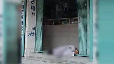 Coronavirus in Bihar : दवा लेने आये कोरोना पॉजिटिव युवक ने दुकान पर तोड़ा दम, पांच घंटे तक पड़ा रहा शव