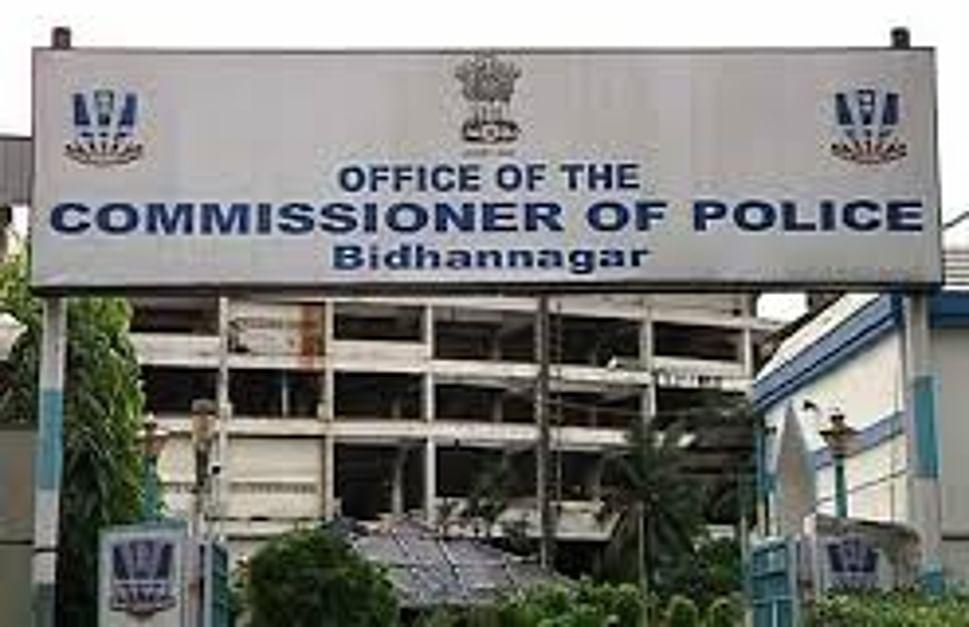West Bengal News: बिधाननगर पुलिस कमिश्नर के ऑफिस में छह कर्मी कोरोना वायरस से संक्रमित
