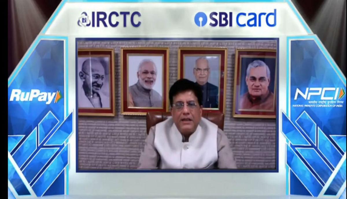 IRCTC और SBI Card ने 5 करोड़ ग्राहकों के लिए लॉन्च किए RuPay क्रेडिट कार्ड, ट्रेन का टिकट बुक कराने पर मिलेगा कैशबैक