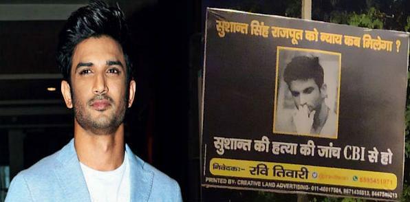 #JanAndolan4SSR: सुशांत के लिए फैंस का जनआंदोलन, दिल्ली की सड़कों पर होर्डिंग्स लगाकर कर रहे CBI जांच की मांग, PHOTOS