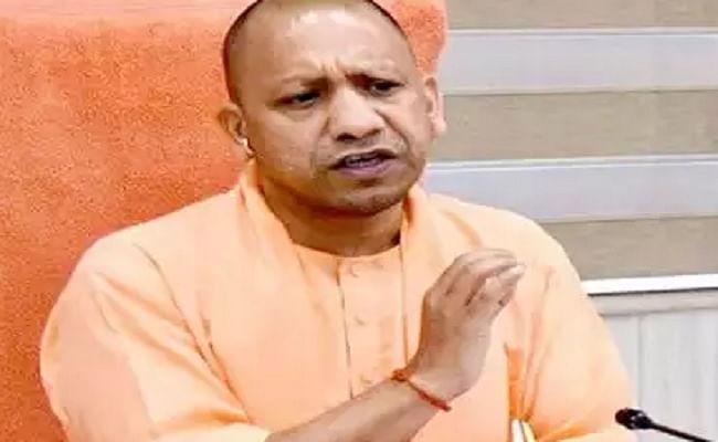 Uttar Pradesh News: लव जेहाद पर सख्त योगी सरकार, धर्मांतरण के खिलाफ कानून लाने की तैयारी