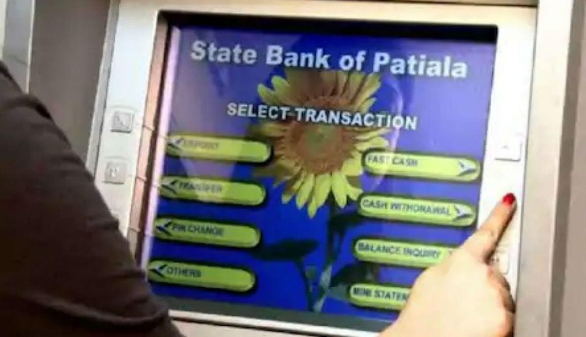 SBI ATM : एसबीआई ने एटीएम से पैसे निकालने के बदले नियम, जानें क्या है लिमिट और कितना लगेगा चार्ज ?
