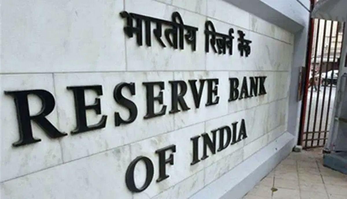 'मार्च 2021 तक 12.5 फीसदी तक बढ़ सकता है देश के बैंकों का एनपीए'