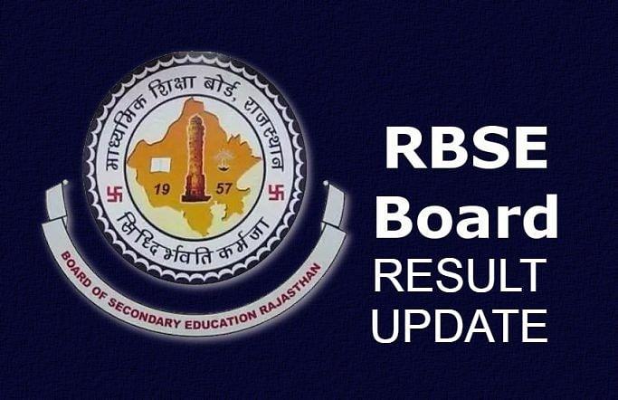 Rajasthan Board Result 2020: आज आने वाला है राजस्थान बोर्ड का 12वीं का रिजल्ट, ऐसे देख सकते हैं परिणाम
