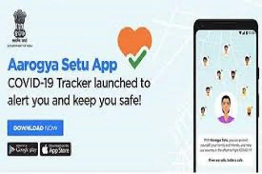 Aarogya Setu App में आये नये अपडेट्स, अब अपना अकाउंट और डेटा डिलीट कर सकेंगे यूजर्स