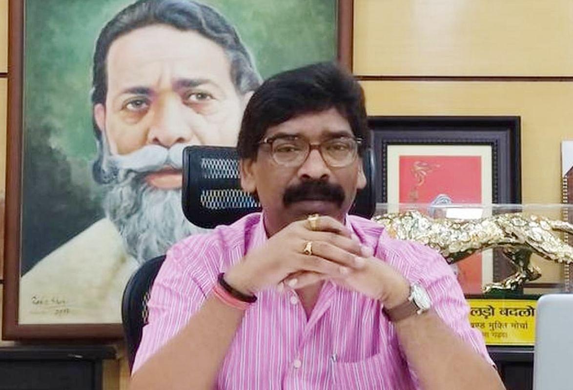 Jharkhand Assembly By-Election 2020 : उपचुनाव से पहले मुख्यमंत्री हेमंत सोरेन का बड़ा एलान, सरना धर्म कोड पर विशेष सत्र बुलायेगी सरकार