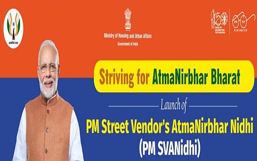 PM SVANidhi: ऑनलाइन आवेदन कर 10000 रुपये का पाने का आसान तरीका