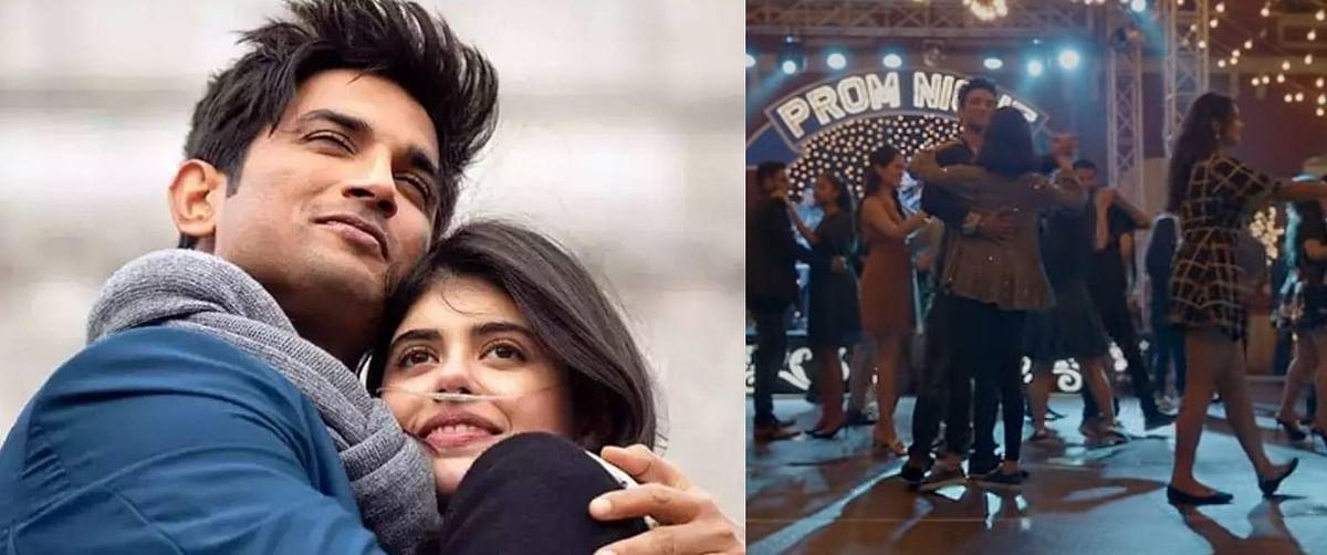 Sushant Singh Rajput की फिल्म 'दिल बेचारा' का झारखंड कनेक्शन, रांची के लोग खुद को कर रहे हैं कनेक्ट