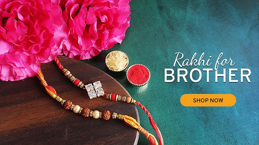 Raksha Bandhan Online: कोरोना ने बदला रक्षाबंधन का रूप, राखी और गिफ्ट भाई-बहन तक पहुंच रहे ऑनलाइन