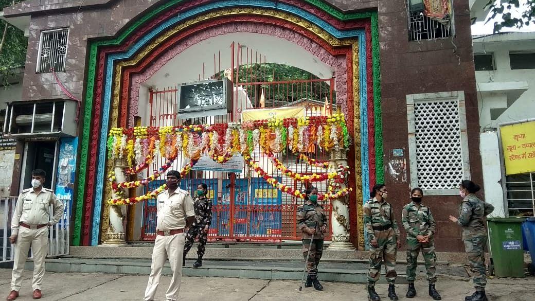 Sawan Somvar 2020 in jharkhand LIVE Update : देवघर के बाबा बैद्यनाथ, दुमका के बासुकीनाथ व रांची के पहाड़ी बाबा का करें ऑनलाइन दर्शन, कोरोना को लेकर मंदिरों में प्रवेश पर रोक