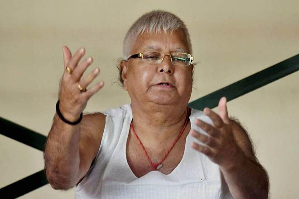 Lalu Yadav Latest Health Update : राजद सुप्रीमो लालू प्रसाद को रिम्स से दिल्ली के AIIMS शिफ्ट किया गया