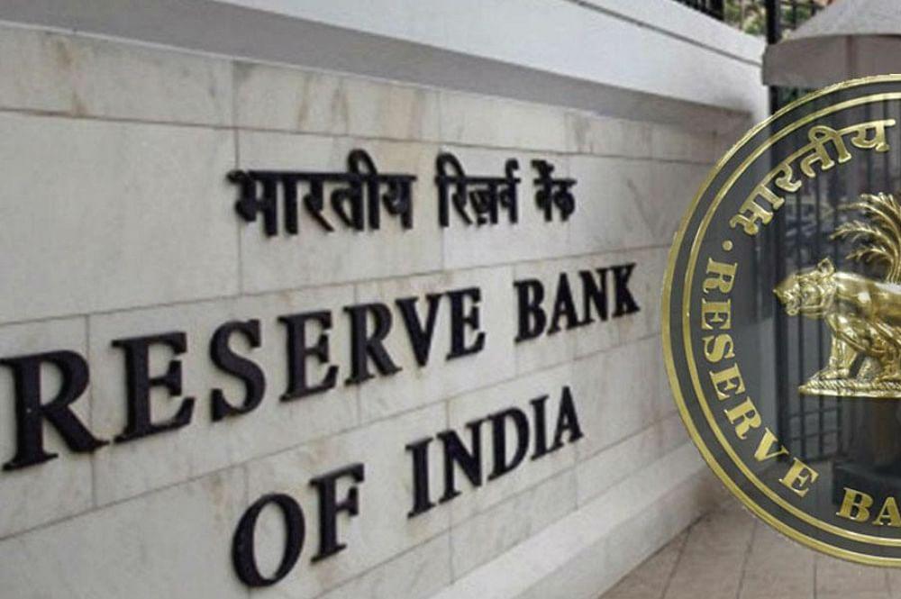 RBI Monetary Policy: मौद्रिक नीति समिति की बैठक में इन बातों पर हुआ फैसला, 10 प्वाइंट्स में जानें खास बातें