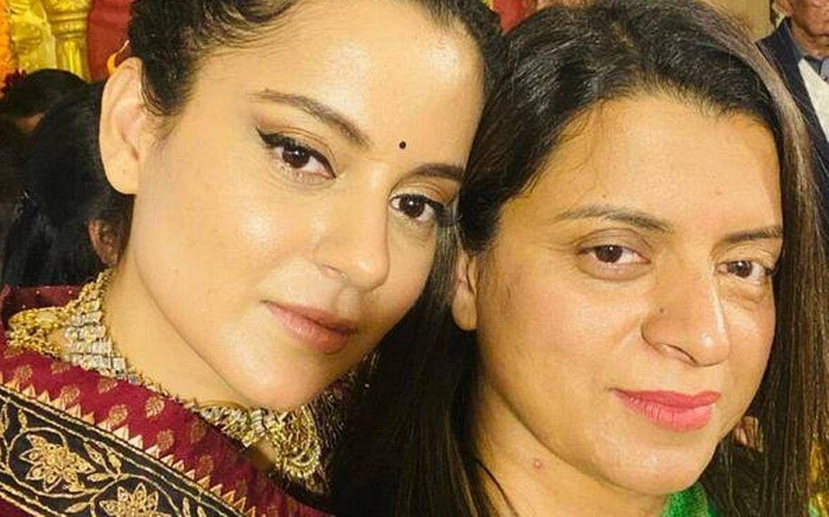 सुप्रीम कोर्ट पहुंची बॉलीवुड अभिनेत्री कंगना और उनकी बहन रंगोली, सोशल मीडिया पर टिप्पणी मामले को हिमाचल ट्रांसफर करने की मांग