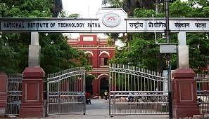 एनआइटी पटना में 13 जुलाई से होंगी ऑनलाइन परीक्षाएं, शेड्यूल जारी