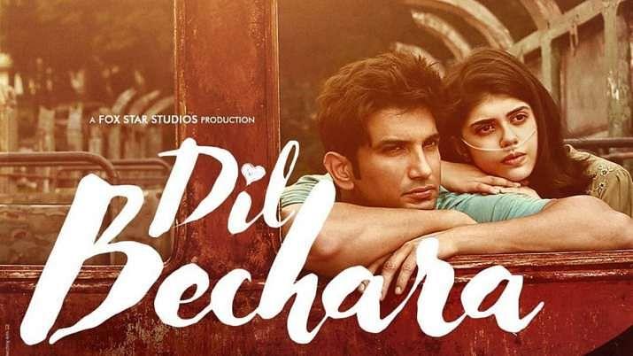 Dil Bechara: अब सिर्फ 1 दिन का इंतजार, सुशांत की आखिरी फिल्म कल इतने बजे होगी रिलीज