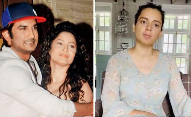 कंगना रनौत का दावा, अंकिता लोखंडे ने बताया- अपमान बर्दाश्त नहीं कर पाये सुशांत