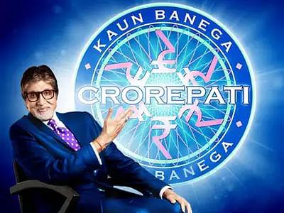 KBC 12 Registration : अमिताभ बच्चन ने पूछा क्रिकेट विश्व कप से जुड़ा सातवां सवाल, क्या आपको पता है सही जवाब ?