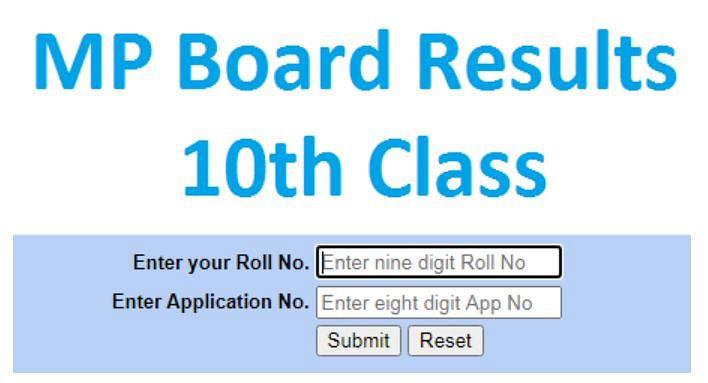 MP Board 10th Result 2020 Live Updates: यहां चेक करें एमपी बोर्ड 10वीं रिजल्ट, 15 छात्रों ने पाया 100 फीसदी नंबर, सीएम ने किया ट्वीट